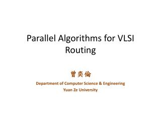 Parallel Algorithms for VLSI Routing