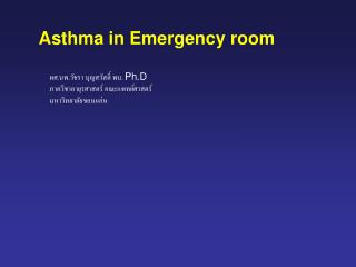 Asthma in Emergency room