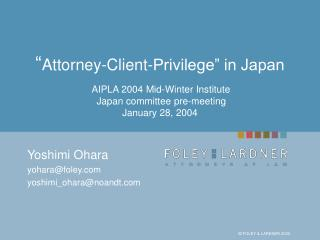 """"""" Attorney-Client-Privilege"""" in Japan AIPLA 2004 Mid-Winter Institute Japan committee pre-meeting January 28, 2004"""