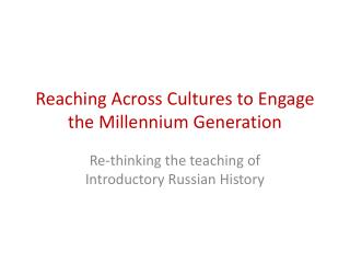 Reaching Across Cultures to Engage the Millennium Generation