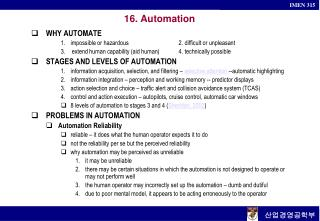 16.  Automation