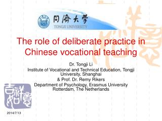 The role of deliberate practice in Chinese vocational teaching