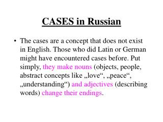CASES in Russian