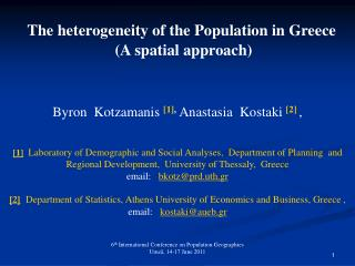 The heterogeneity of the Population in Greece   (A spatial approach)