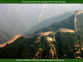 Chinese quotes and sayings from long time ago