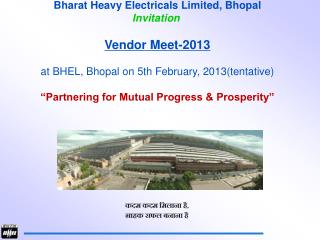 Bharat Heavy Electricals Limited, Bhopal Invitation Vendor Meet-2013 at BHEL, Bhopal on 5th February ,  2013(tentative)