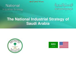 The National Industrial Strategy of Saudi Arabia