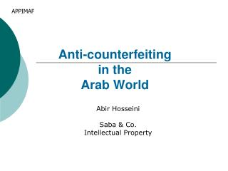 Anti-counterfeiting  in the  Arab World