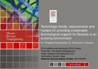 Technology trends, requirements and models for providing sustainable technological support for libraries in an evolving