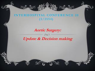 Interhospital  Conference 20 (2/2554)