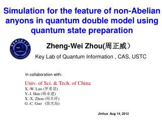 Simulation for the feature of non-Abelian anyons in quantum double model using quantum state preparation