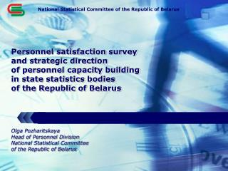 National Statistical Committee of the Republic of Belarus