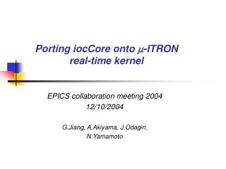 Porting iocCore onto  - ITRON real-time kernel