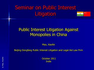 Seminar on Public Interest Litigation