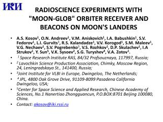 "radioscience Experiments with  "" Moon-Glob ""  Orbiter Receiver and Beacons on Moon's landers"
