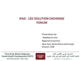 IFAD - LED SOLUTION EXCHENGE FORUM