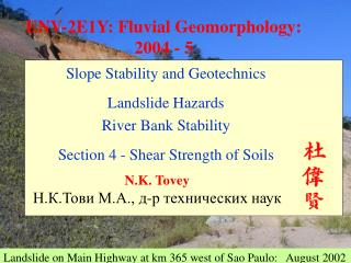 ENV-2E1Y: Fluvial Geomorphology:  2004 - 5