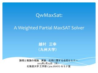 QwMaxSat : A Weighted Partial  MaxSAT  Solver