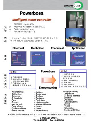 Powerboss Intelligent motor controller