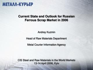 Main Points of Presentation Russian Scrap Market Structure Volume and Price Change Tendencies Russian Scrap Market Outlo