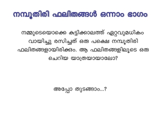 Namboothiri Jokes