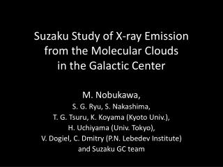Suzaku Study of X-ray Emission  from the Molecular Clouds  in the Galactic Center