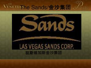 The Sands/ 金沙集团