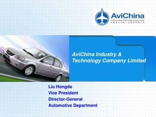 AviChina Industry & Technology Company Limited