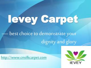 Brief Introduction of Ievey Carpet Products