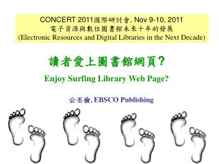 公丕儉 ,  EBSCO Publishing