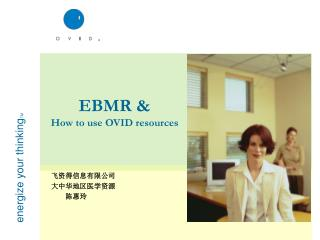 EBMR & How to use OVID resources