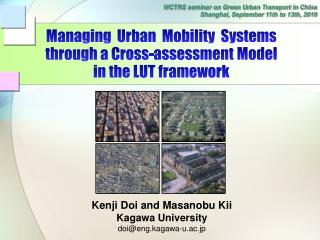 Managing  Urban  Mobility  Systems through a Cross-assessment Model in the LUT framework