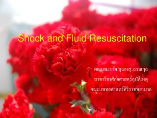 Shock and Fluid Resuscitation