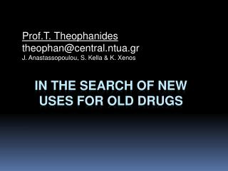 In the search of new uses for old drugs
