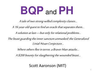 Scott Aaronson (MIT)