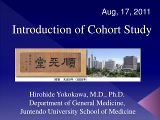 Introduction of Cohort Study