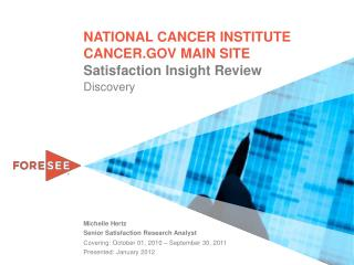 National Cancer Institute cancer.gov main site