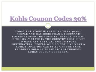 Kohls 30% Coupon