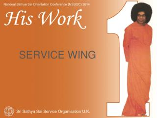 SERVICE  WING