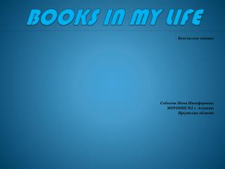 BOOKS IN MY LIFE
