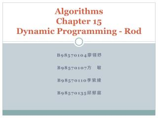 Algorithms Chapter 15  Dynamic Programming - Rod