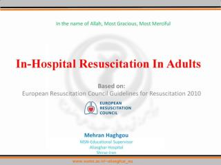 Based on: European Resuscitation Council Guidelines for Resuscitation 2010