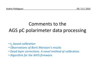 Comments to the  AGS  pC polarimeter  data processing