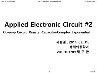 Applied Electronic Circuit #2