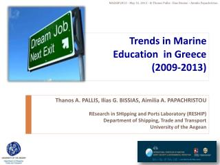 Trends in Marine Education   in  Greece (2009-2013)