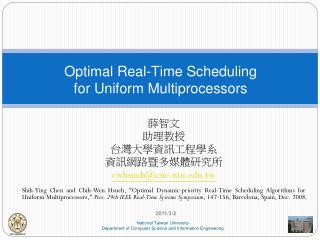 Optimal Real-Time Scheduling  for Uniform Multiprocessors