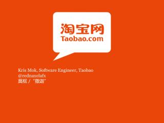 "Kris  Mok , Software Engineer,  Taobao @ rednaxelafx 莫枢  /"" 撒迦 """