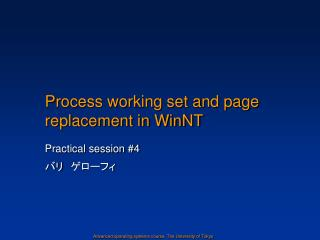 Process working set and page replacement in WinNT