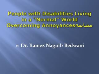 "People with Disabilities Living in a ""Normal"" World Overcoming Annoyances مضايقة"