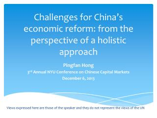 Challenges for China's economic reform: from the perspective of a holistic approach